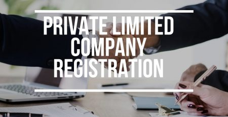 how to register a private limited company